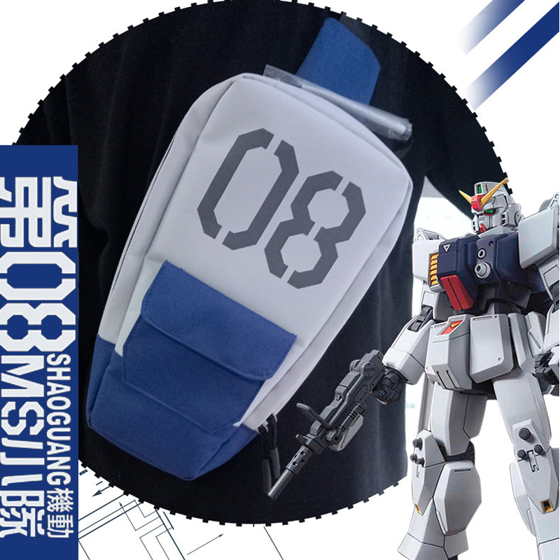 New Gundam Shield Crossbody  Bag Cosplay Anime Red Limited Canvas Shoulder Bag