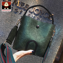 2020 new female bag fashion ladies bucket bag with zipper and hasp retro girls bag vintage leather crossbody bags for women red wedding pu leather fashion new african shoes and bag set for party italian shoes with matching bag new design ladies bag