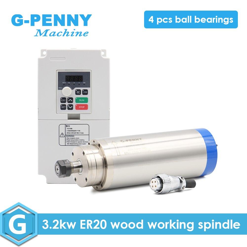 3.2kw водяным охлаждением шпинделя ER20 4 шт керамические подшипники деревообрабатывающие мотор шпинделя 0,01 мм точность и QL 220v 4.0kw инвертор част...