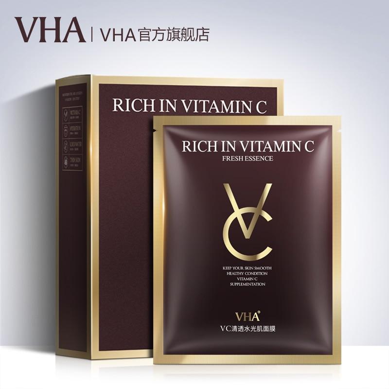 Vitamin C Mask VC Face Mask Moisturizing  Brightening Skin  Whitening  Wrapped Mask  Female