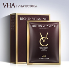 vitamin C Mask VC face mask moisturizing  brightening skin Whitening Wrapped Female
