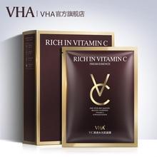 vitamin C Mask VC face mask moisturizing  brightening skin Whitening Wrapped Female