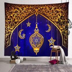 Рамадан кареем гобелен Луна Звезда ИД Мубарак религия фестиваль настенные подвесные гобелены для гостиной спальни Декор