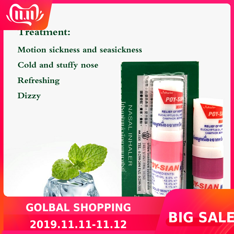 1pc Thailand Nasal Inhaler Stick Herbal Nasal Sian Stick For Nasal Congestion Motion Sickness Insect Repellent