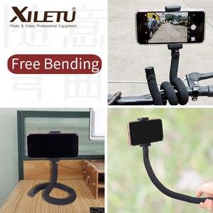 Image 5 - XILETU S 1Multifunctional להאריך התרחבות סוגר עם 1/4 בורג בורג חור עבור טלפונים מצלמות LED אור מאקרו צילום
