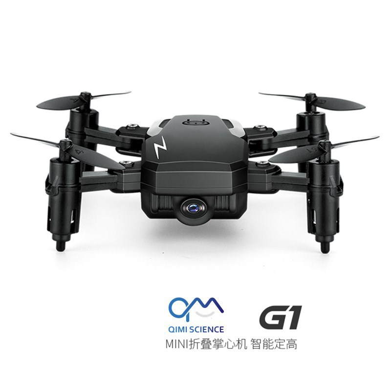 Txd-g1 New Products Unmanned Aerial Vehicle Aircraft Folding Mini Four-axis Aerial Photography Set High WiFi Figure Real-Time Tr