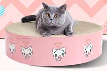 Zabawka dla kota okrągłe legowisko dla kota Sofa dla kota dostosowana tektura falista drapak dla kota artykuły dla zwierząt odporna na zużycie okrągła tektura falista tanie tanio Cat scratching board nest corrugated paper