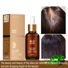 Hair Growth Essential Oil Herbal  Anti-HairLoss Nourishing Herbal Extract Mild Effective Liquid Scalp Hair Root developement and standardisation of anti diarrhoeal herbal capsule