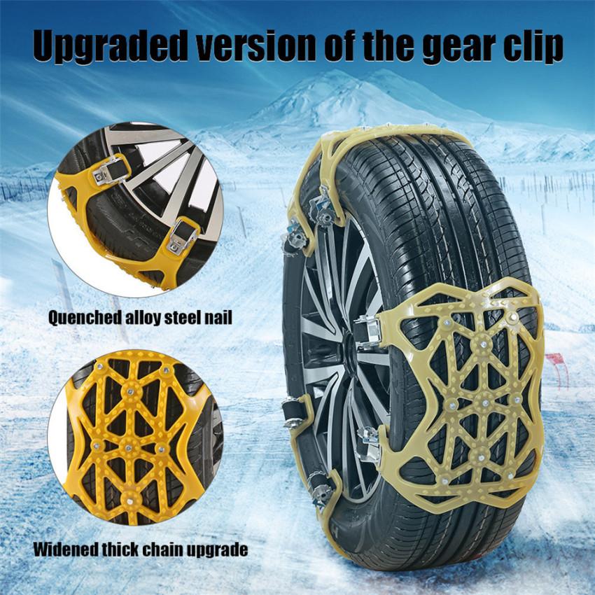 6 шт шины для легковых автомобилей противоскольжения цепи толще