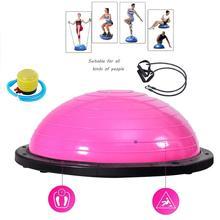 Утолщение волновой скорости Массажный мяч, фитнес для йоги полукруг баланс мяч восстановления тренировки массаж баланс мяч