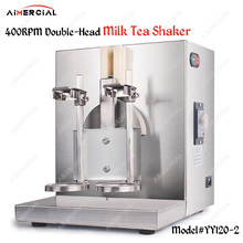 YY120-2 Electric Double-head Milk Tea Shaker High Speed Bubble Tea Shaking Machine Stainless Steel Milk Shake Machine free air ship commercial cartoon milk shake machine single head mixer blender make milks foam milkshake bubble tea machine