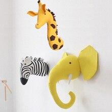 Зебра/Слон/Жираф 3D голова животного настенное крепление детей мягкие игрушки Детская комната настенное искусство подвесное украшение дома подарки на день рождения
