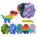 Бесплатная доставка, радужная пузырьковая игрушка для снятия стресса с аутизмом, антистрессовые игрушки, антистресс, простая сенсорная игр...
