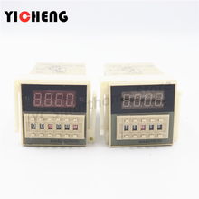цена на 1pcs DH48S-2Z digital display time relay timer power-on delay AC 220V 110V 36V 380V AC DC 24V 12V two open and two closed output