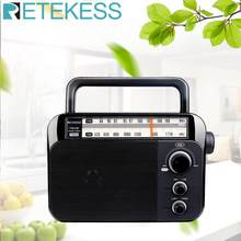 Retekess TR604 FM/AM Portable Radio With Large Speaker AC or D Battery Powered Receiver Clear Dial Large Knob for elderly Home