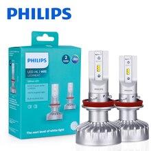 H11 LED Philips x treme Ultinon elegante lampada frontale per Auto lampade automatiche 6000K bianco più potente Auto luminosa sostituire il faro automatico