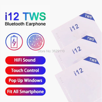 i12 tws bluetooth 5.0 wireless bluetooth headphones support pop up window Earphones colorful touch control wireless headset