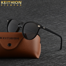 KEITHION TR90 Lightweight Glasses Men Women Classic Vintage Retro Polarized Sunglasses Round Eyewear UV400