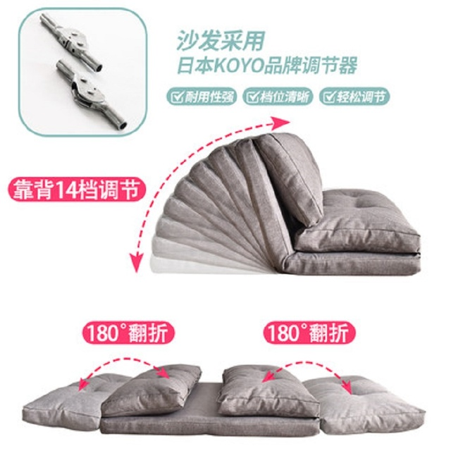 Creative Multifunctional folding  mattress sofa bed Leisure and comfort tatami mats Change form bedroom sofa bed chair 2
