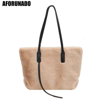 Simple Style Vintage  Design Winter Ladies Large Capacity Bag New Fashion Faux Fur Shoulder Bag Wild Plush Tote Bucket Bag