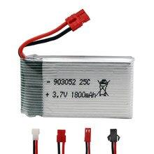 3.7V 1800mAh Bateria lipo XH4 /XH2.54/Plugue JST para SYMA KY601S X5 X5S X5C X5SC X5SH X5SW X5HW X5UW M18 H5P HQ898 H11D H11C peças