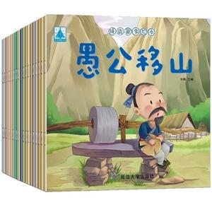 20 unids/pack chino tradicional Clásico antiguo expresión Foto Libro y cuento de hadas libro ilustrado para aprender chino
