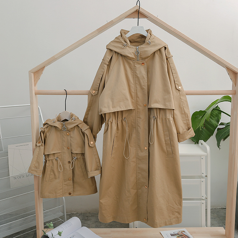 Baby's Clothes, Baby's Autumn Clothes, Mother's And Son's Hooded Windbreakers, Boy's Baby's Long Sleeve Loose Jacket