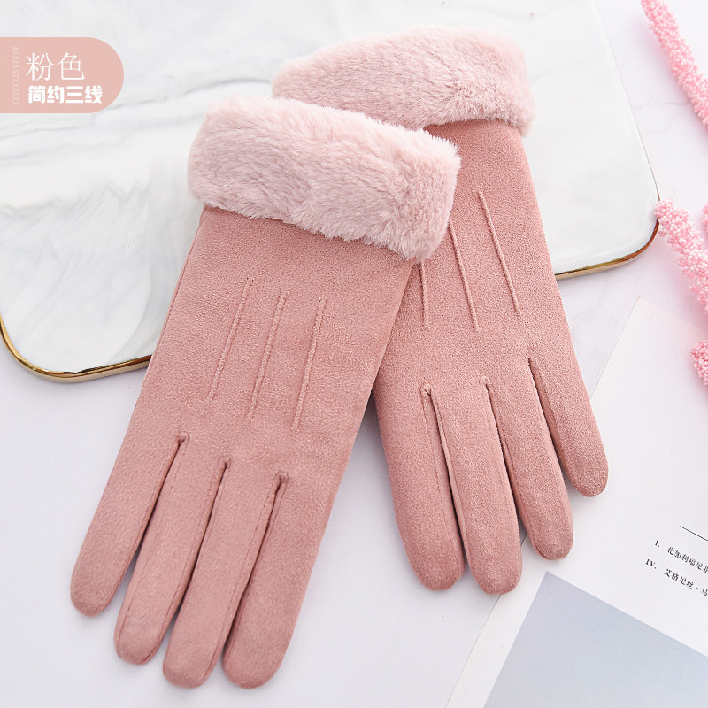 Suede Gloves Women Autumn And Winter Plus Velvet Warm Thin Touch Screen Outdoor Riding Running Mountaineering Driving Windproof