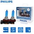 2X Philips H8 12V 35W Diamond Vision 5000 К супербелый светильник Галогенные Авто головного средства ухода за кожей Шеи светильник автомобильные лампы Проти...