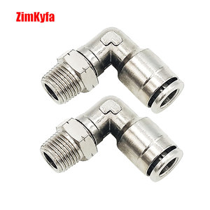 Image 1 - A Lot of 2 Paintball 90 Degree Swivel Elbow Macro Micro Hose Line Fitting