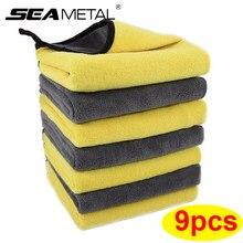 Toalha de limpeza de microfiber 3/6/9 pces micro toalhas de lavagem de fibra para o carro dupla camada extra macio pano de secagem da lavagem de carro trapos