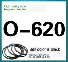 O-620 washing machine belt O-type genuine drive triangle universal accessories anti-slip