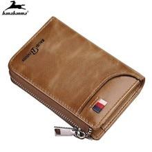 New Male Wallet Top Leather Zipper Wallet Men's Horizontal Wallet Short Credit Card Holder Package Pocket Wallet Bag Purse Man