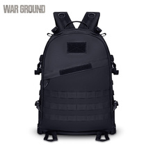 Купить 45L 3D military tactical backpack outdoor climbing hiking backpack travel camping backpack camouflage camouflage hunting bag в интернет-магазине дешево