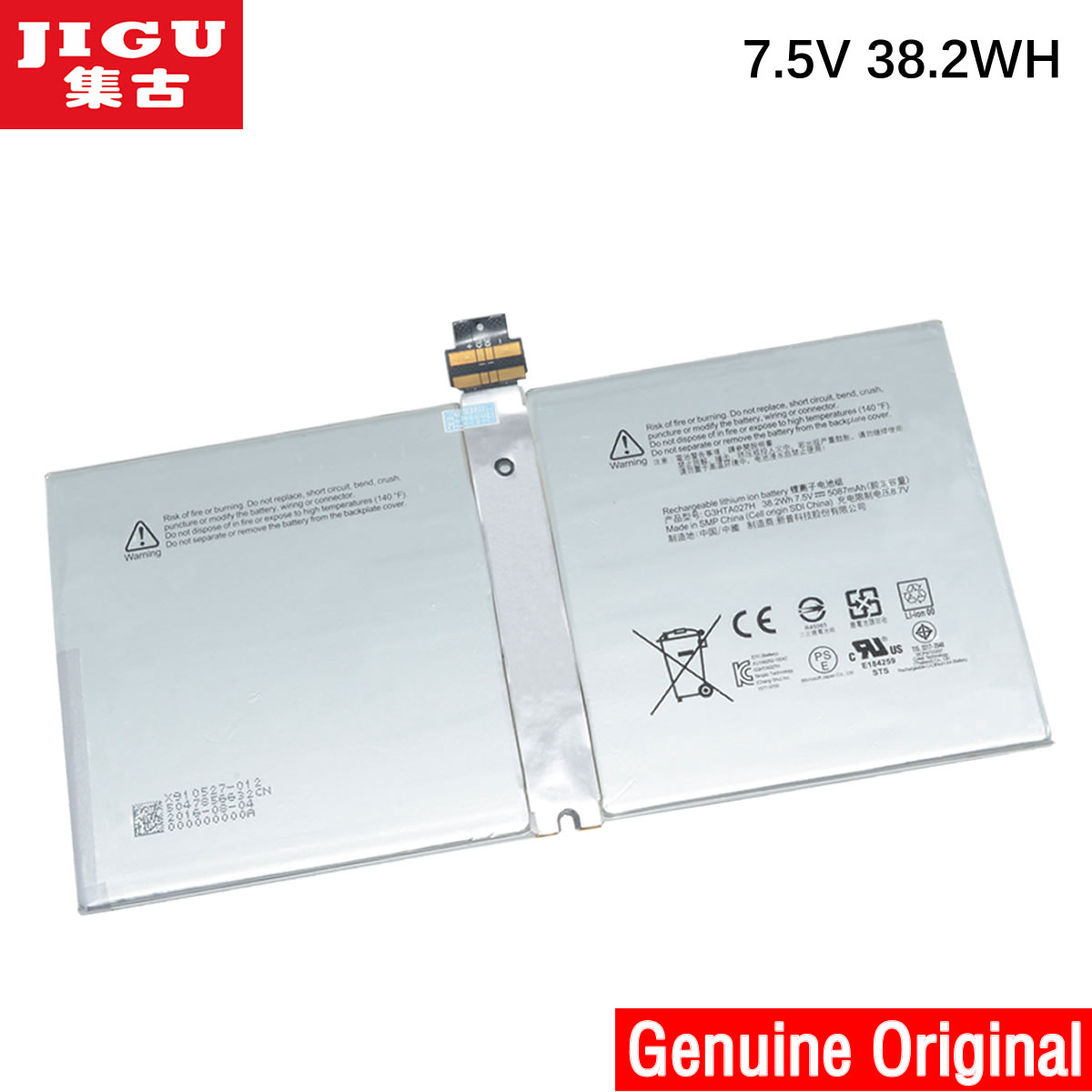JIGU 7.5V 38.2wh 5087mAh Original G3HTA027H Laptop Battery For Microsoft Surface Pro 4 12.3