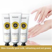 80ml Goat Milk Hand Cream Moisturizing Nourishing Anti-drying Anti-Crack Lighten
