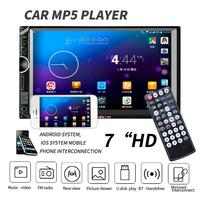 Car Multimedia Player with IOS/Android Mirror Link Bluetooth Autoradio 2 Din 7 Touch Screen MP5 Player TF USB Car Radio