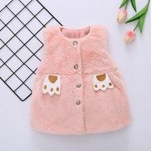 Зимняя одежда для маленьких девочек плюшевый жилет с кроликом теплый жилет для новорожденных девочек однобортная однотонная куртка с милым медведем, верхняя одежда