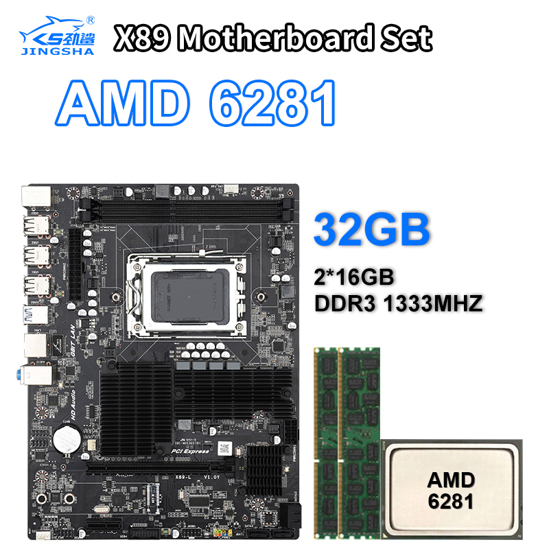 AMD X89 <font><b>G34</b></font> <font><b>Socket</b></font> Motherboard set with 2*16GB=32GB DDR3 1333mhz Memory and AMD Opteron 6281 image