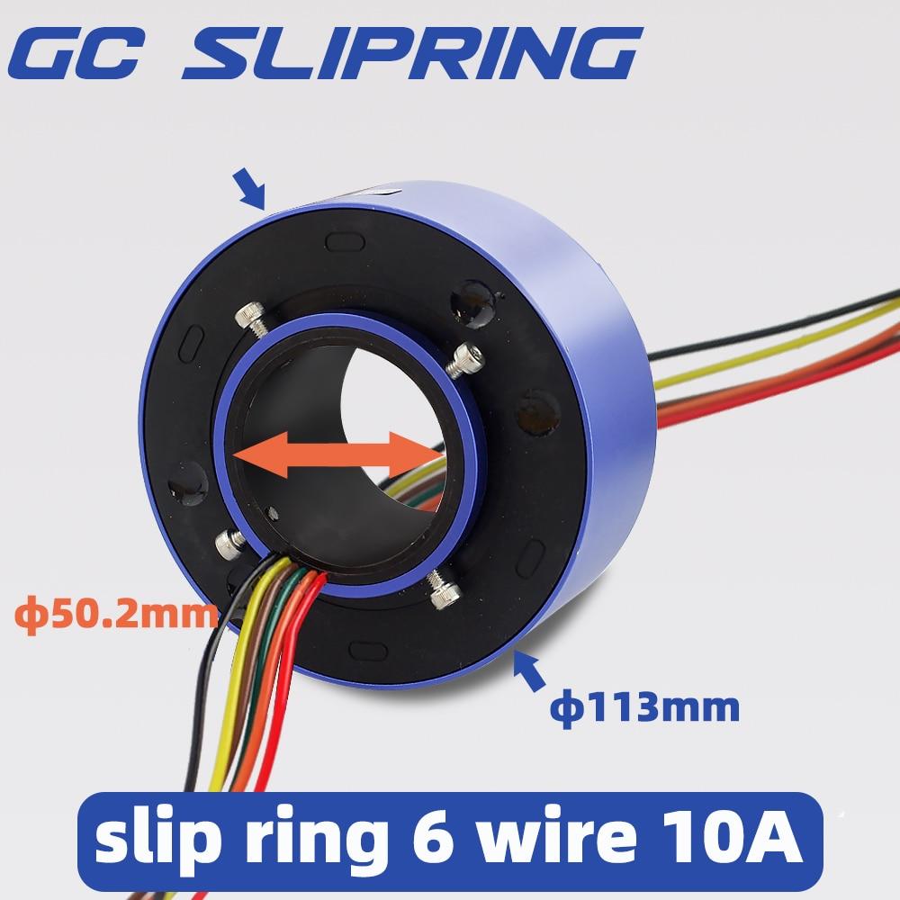 Slipring conductive slip ring through hole  6-way / 10A hole 50mm