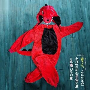 Image 2 - 어린이 크리스마스 잠옷 겨울 따뜻한 플란넬 공룡 잠옷 만화 동물 소년 소녀 모자 새로운 어린이 원피스 잠옷