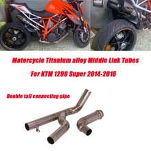 Silp on для ktm 1290 super duke r 2014 2015 2016 мотоциклетная