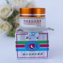 TE XIAO MEI BAI HUI CHUN SU Whitening Freckle Cream Remove Melasma Pigment Melan