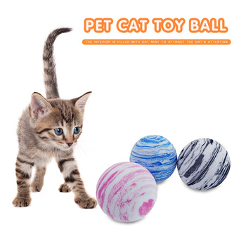 Galaxy Stripe Kitten Training Ball EVA Pet Playing Chewing Throwing Toys Kitten Playing Training Funny Chewing for Cat image