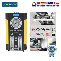 AUTOOL SDT206 Upgraded Car Smoke Leak Detector Locator 6L/Min DC12V Automotive Pipe Systems Leakage Diagnostic Smog Generator 1