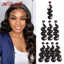 Ali annabelle cabelo peruano onda do corpo pacotes de cabelo humano 1/3/4 pçs cor natural 10