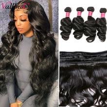 Mèches Loose Wave indiennes naturelles Remy – Vallbest, noir de jais/noir naturel 100 g/pièce 8-28 pouces, Extension de cheveux