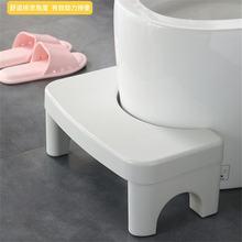 Детская u образный туалетный стульчак для взрослых на корточки