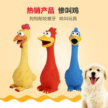 Товары для домашних животных латексная крик курица собака кошка