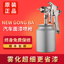 Boutique w-71 furniture car paint spray gun pneumatic upper and lower pot W-77 spray glue latex paint spray gun